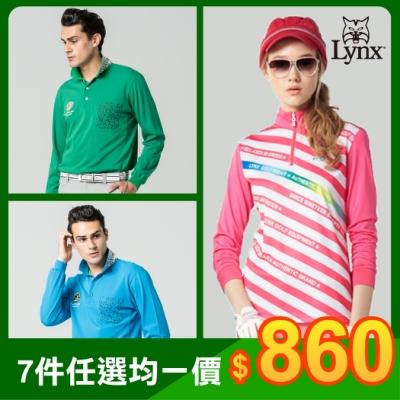 【Lynx Golf】男女款!刷毛保暖POLO衫均價$749