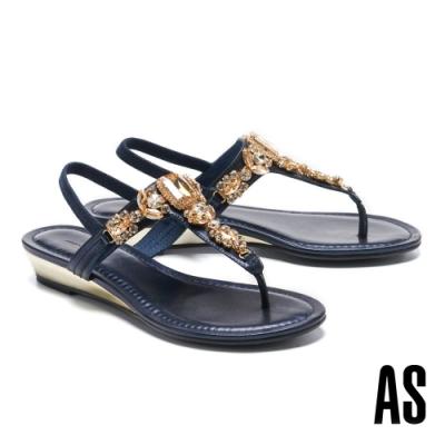 涼鞋 AS 雙色晶鑽全真皮楔型低跟夾腳涼鞋-藍