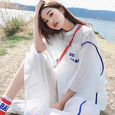 唯美休閒風飄逸兩件式洋裝-(白色)Andstyle
