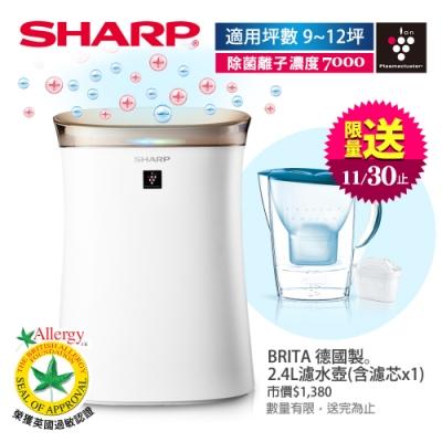 贈DC扇!SHARP夏普 12坪 自動除菌離子空氣清淨機 FU-G50T-W