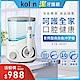 【Kolin 歌林】家用型高效能沖牙機KTB-JB187(沖牙器/洗牙器/噴牙機/牙線機) product thumbnail 2