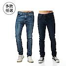 [時時樂限定]Lee 精選牛仔褲均一價1398