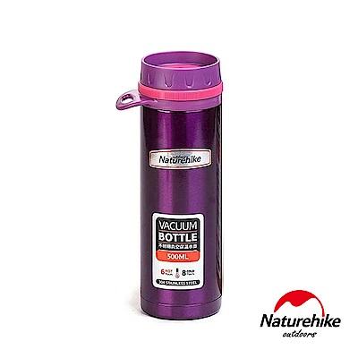 Naturehike情侶款旅行登山便攜運動304不鏽鋼真空保溫瓶 悶燒罐<b>0</b>.5L 紫紅