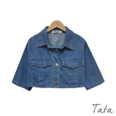 打摺口袋短版牛仔外套 TATA-F