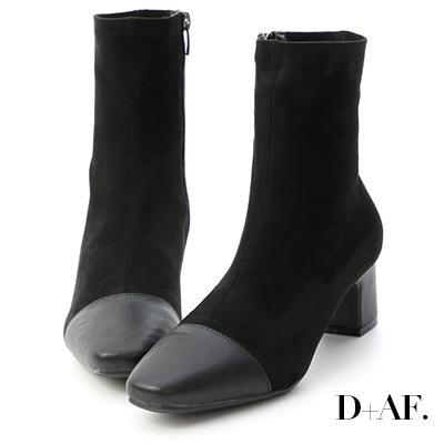 D+AF 復古典雅.小香風拼接側拉鍊襪靴*黑