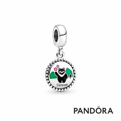 【Pandora官方直營】台灣福爾摩沙黑熊吊飾