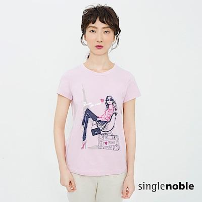 獨身貴族 迷情巴黎燙印字母圖騰設計上衣(4色)