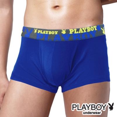 男內褲 PLAYBOY 素色彈力嫘縈沁涼合身四角褲 平口褲-單件(寶藍)