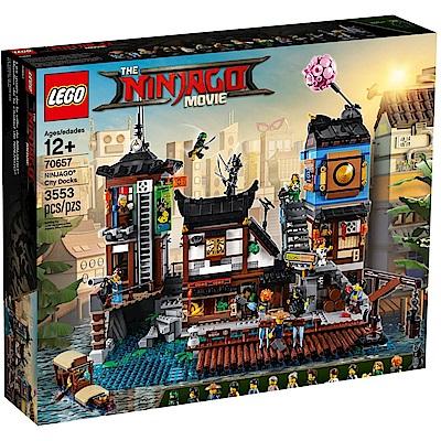 樂高LEGO 旋風忍者系列 - LT70657 旋風忍者? 城市碼頭
