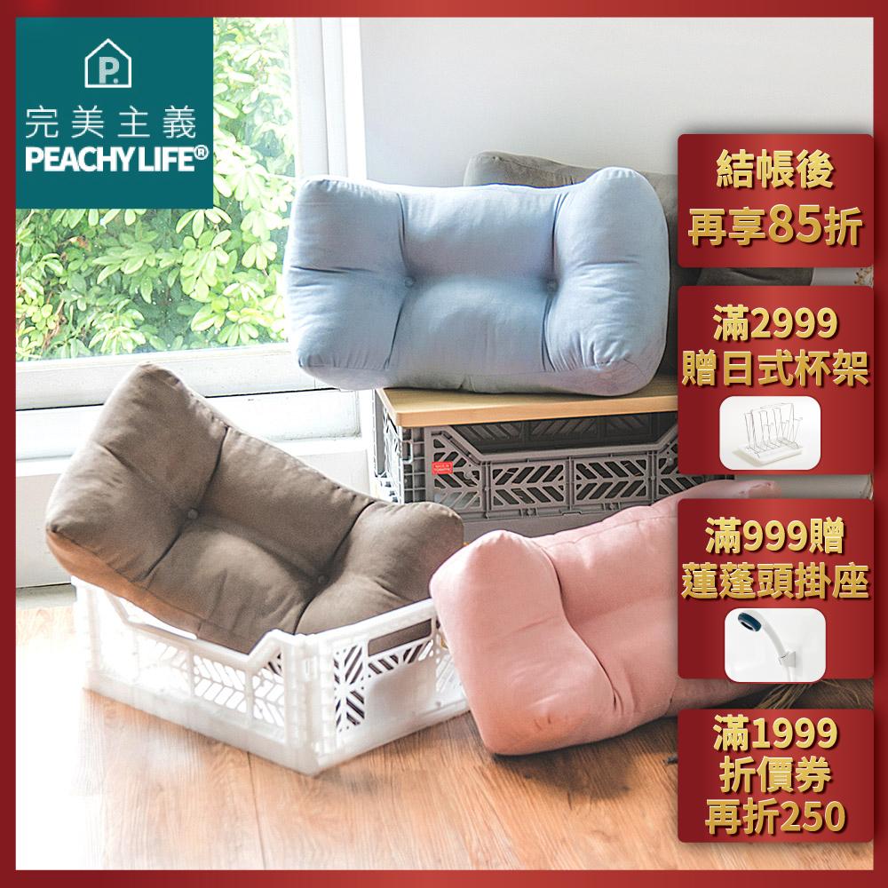 完美主義 第二代加寬萬用靠腰衴/紓壓枕/靠墊(4色) product image 1