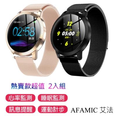 【AFAMIC 艾法】熱銷優惠組合 C18智能心率運動手環 2入組