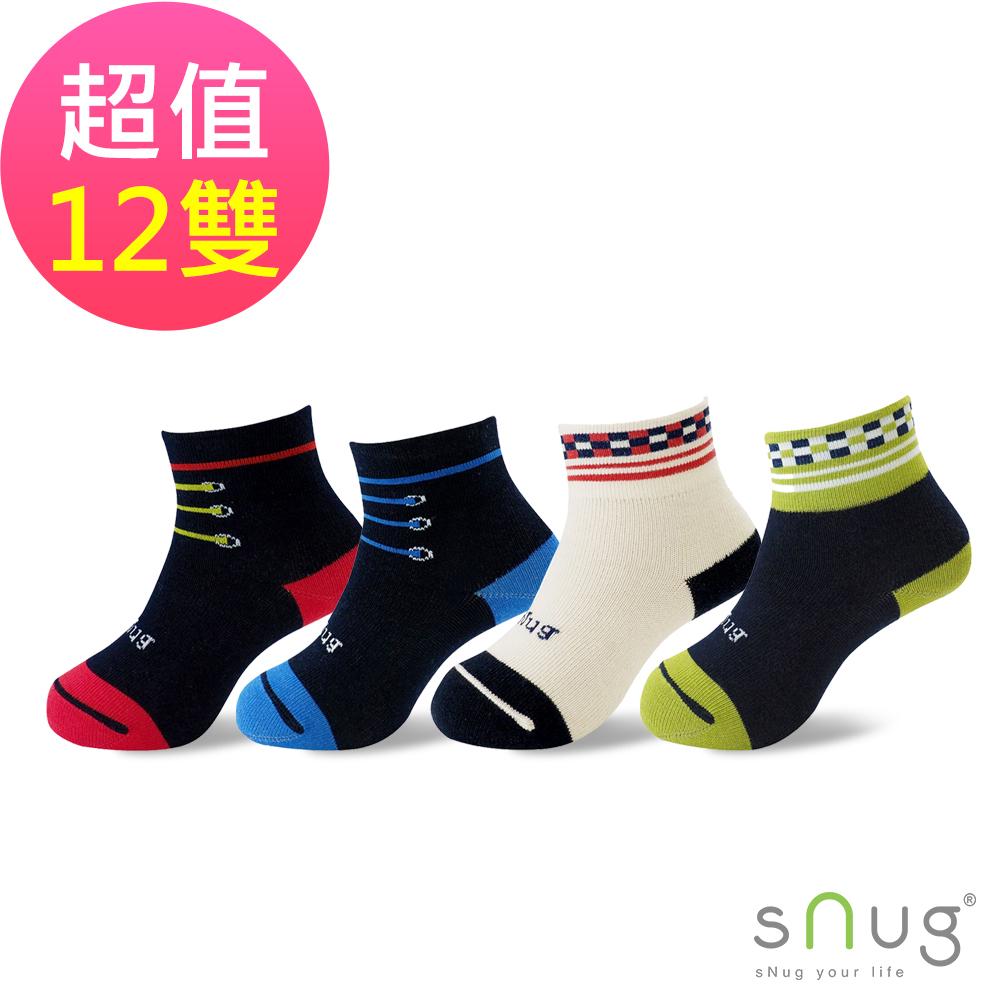 SNUG 可愛舒適無痕止滑除臭童襪(12入組)