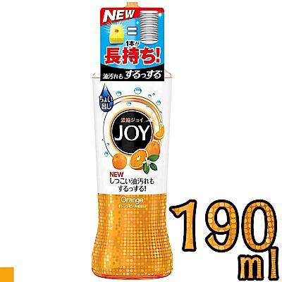 日本 P&G JOY 超濃縮 洗碗精 夢幻柑橘