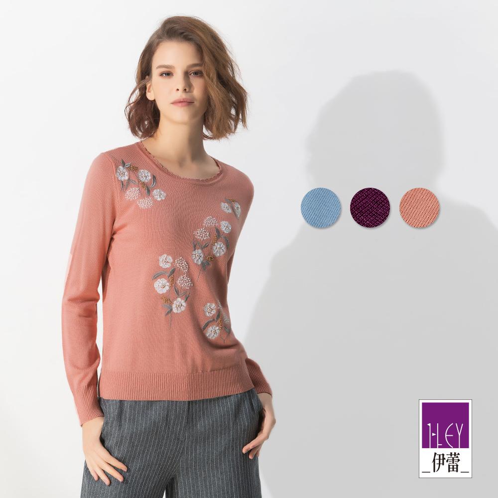 ILEY伊蕾 小白花刺繡圓領針織上衣(紫/桔/藍)