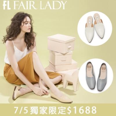 「時時樂限定」Fair Lady簡約皮革尖頭平底鞋/穆勒鞋 共3款