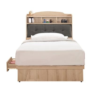 文創集 波德3.5尺單人床台(床頭箱+三抽床底+不含床墊)-106x211.5x105.3cm免組