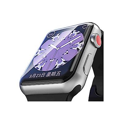 Apple Watch 38mm 滿版軟性保護膜
