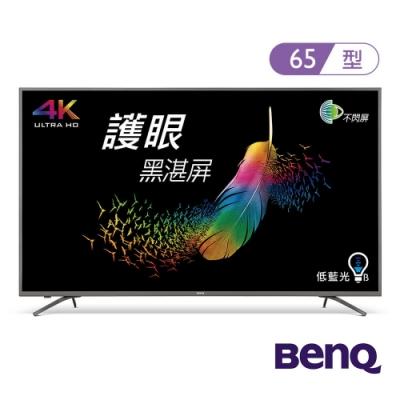 BenQ 4K HDR 親子智慧護眼 大型液晶顯示器 F65-710