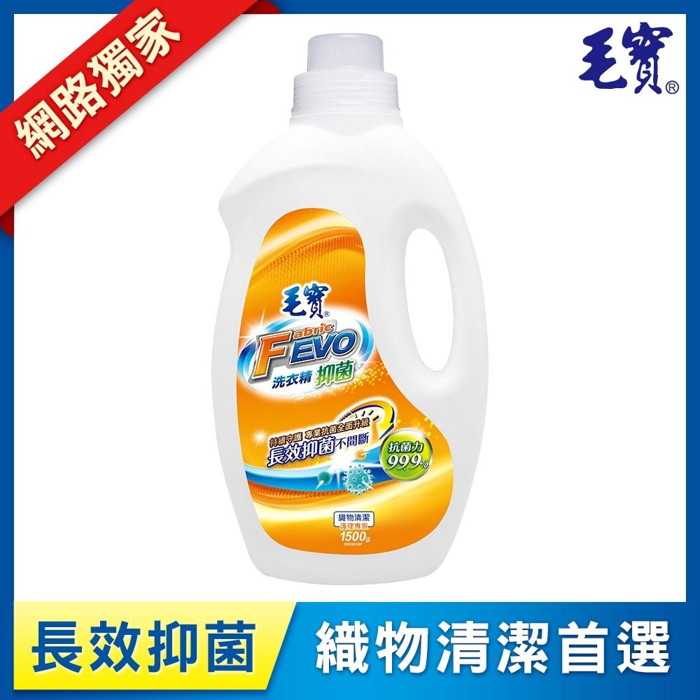毛寶 FEVO 抑菌洗衣精(1500g)