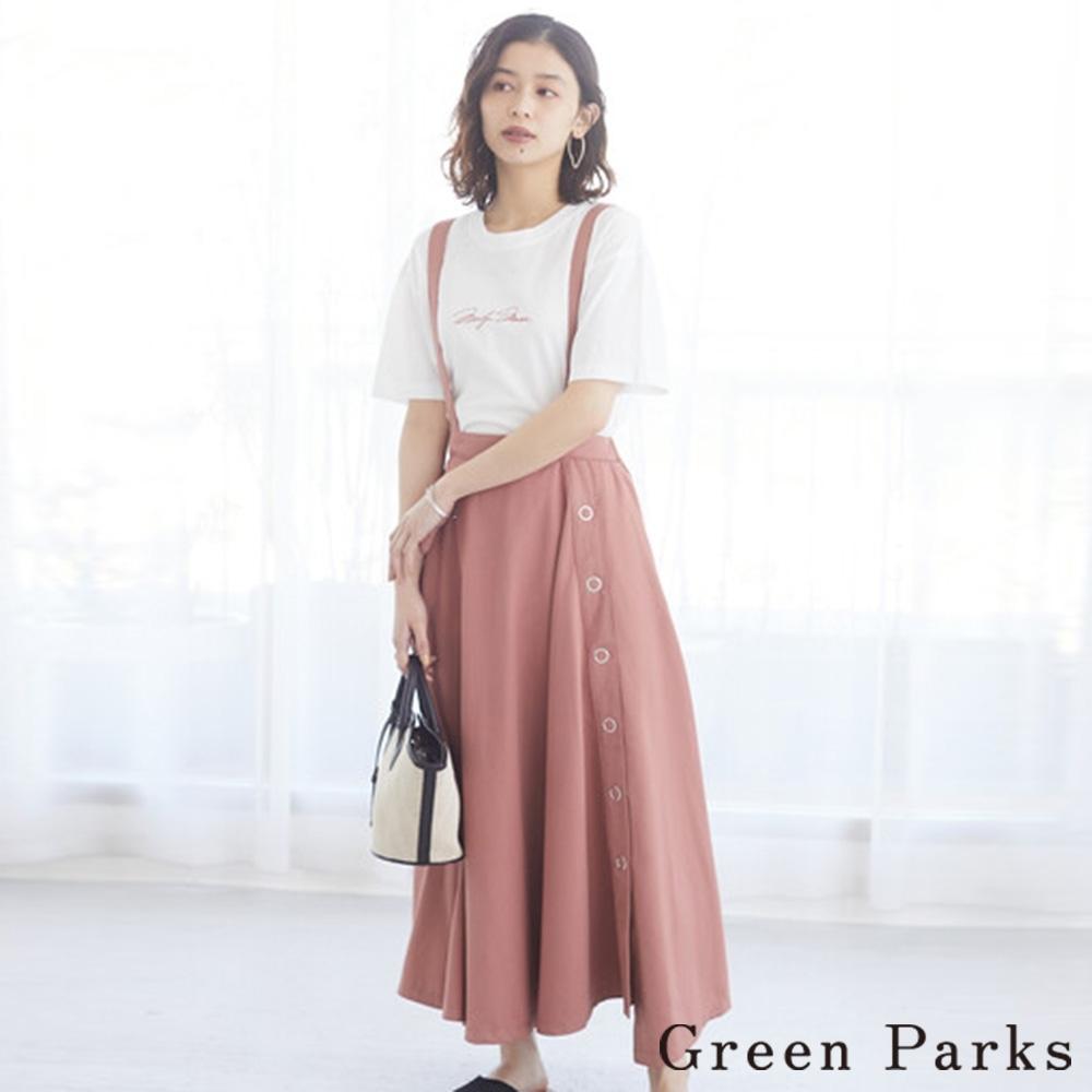 Green Parks 不對襯圓扣設計吊帶裙