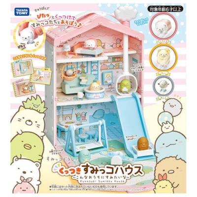 任選日本 角落小夥伴 角落生物 娃娃屋(粉)_TP14995 SUMIKKO公司貨
