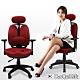 DONQUIXOTE_韓國原裝GRANDEUR雙背透氣坐墊人體工學椅-紅 W66*D66*113~120cm product thumbnail 1
