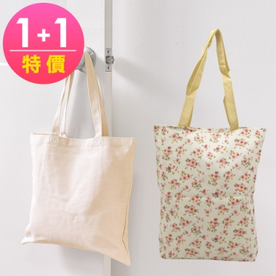 Life淨生活 原色12安厚棉袋+日風碎花手提袋