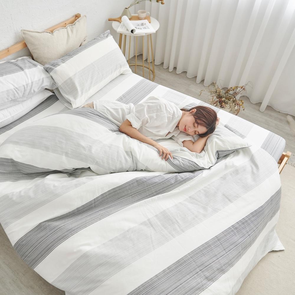 BUHO 天然嚴選純棉單人床包+雙人被套三件組(清朗光宅)
