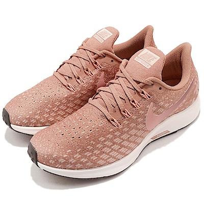 Nike 慢跑鞋 Pegasus 35 運動 男女鞋