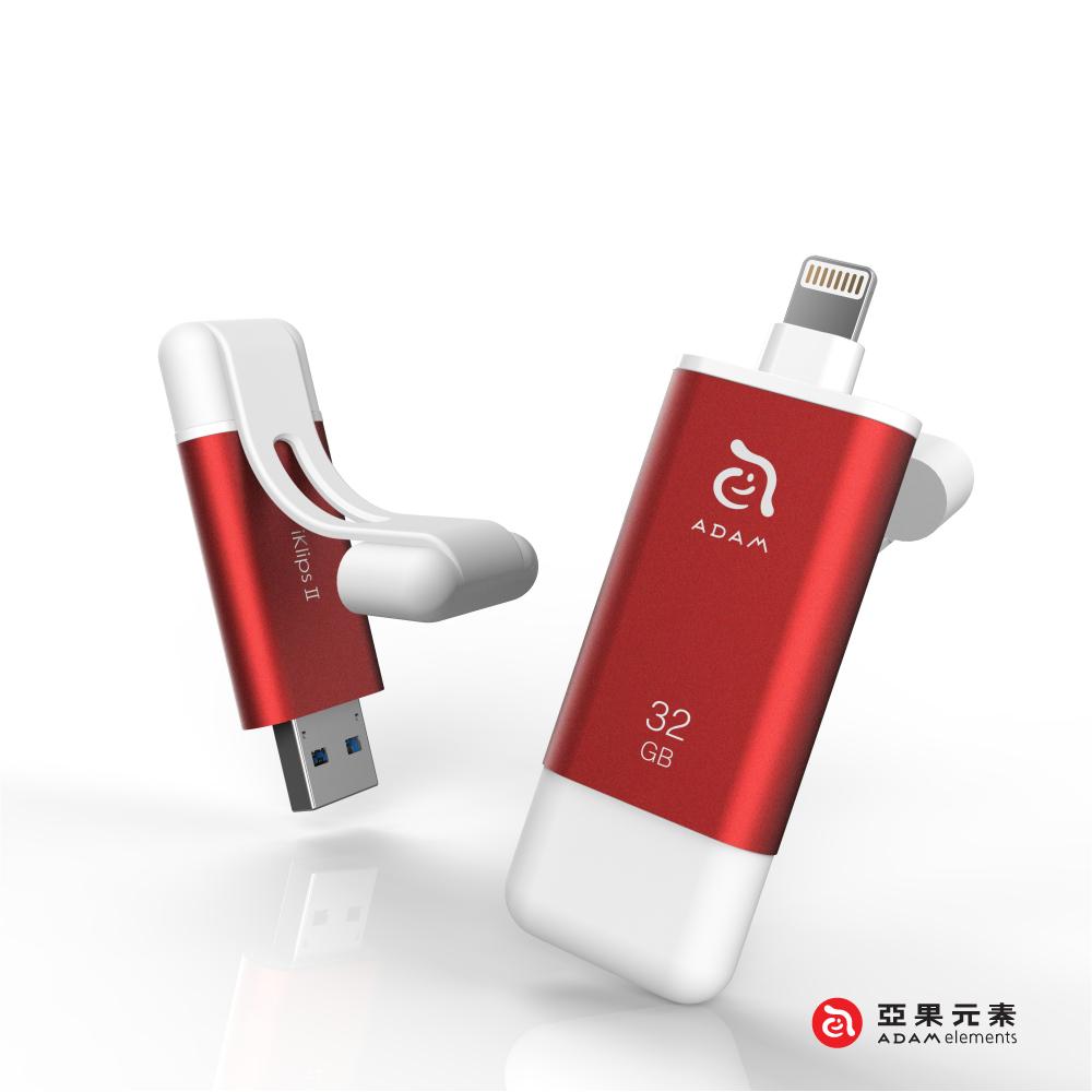 亞果元素iKlips II Lightning/USB 3.1雙介面專用隨身碟32GB