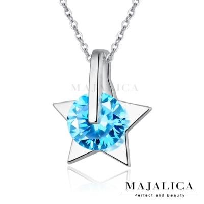 Majalica精緻鎖骨鍊925純銀吊墜女短鍊 許願流星 銀色藍鋯 單個價格(MIT)