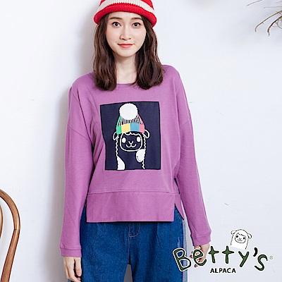 betty's貝蒂思 圓領小貝羊戴彩帽短版上衣(淺粉紫)