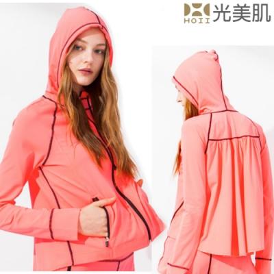HOII光美肌-后益先進光學布-美膚光防曬傘狀連帽外套-(紅光)預購