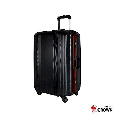 CROWN 皇冠 27吋鋁框箱 彩色鋁框拉桿箱 行李箱 黑色桔框