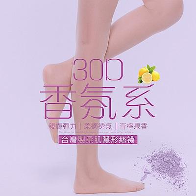 GIAT (3雙組)香氛系30D柔肌隱形絲襪