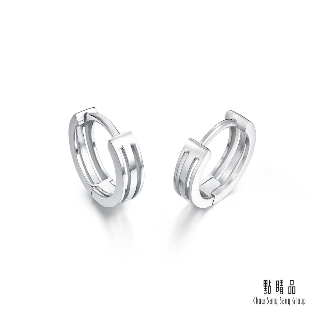 點睛品 18K金簡約圈圈耳環