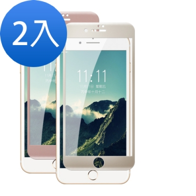 iPhone 7/8 4.7 軟邊 滿版鋼化玻璃膜-超值2入組