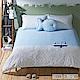 YVONNE COLLECTION 魚魚加大三件式被套+枕套組(8x7呎)-淺藍/淺灰白 product thumbnail 1
