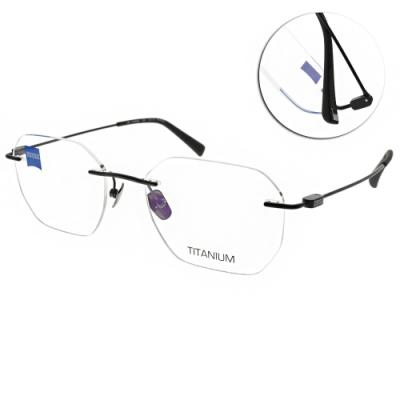 ZEISS蔡司眼鏡 無框款/霧槍-黑 #ZS80009 C029