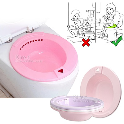 通用式馬桶座浴盆 孕婦/老人免蹲免治盆浴  kiret
