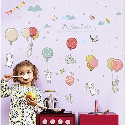 半島良品 DIY無痕壁貼-彩色氣球 SK7149 50x70cm