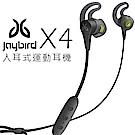 JAYBIRD X4 無線運動入耳式耳機 黑色 防水