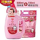 [時時樂限定]【日本 SARAYA】-arau.baby 無添加柔軟洗衣液 超值組 1+2