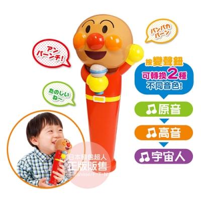 ANPANMAN 麵包超人-麵包超人 語音滿滿~麥克風(3Y+/變聲效果/益智遊戲)