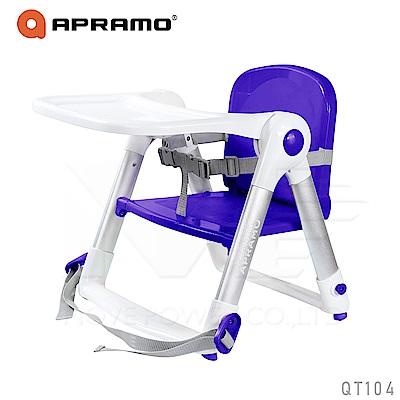 英國《Apramo Flippa》可攜式兩用兒童餐椅(紫色)