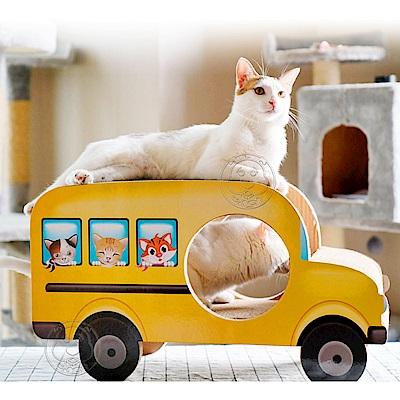 MISSPET》美國校車|公車瓦愣貓抓板60.5*28*34cm