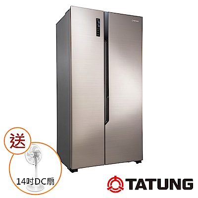 TATUNG大同 540L 1級變頻2門對開冰箱 TR-S540NVH-CG