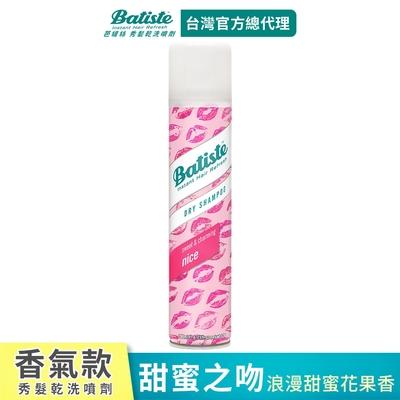 Batiste秀髮乾洗噴劑 甜蜜之吻200ml
