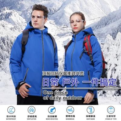 【KISSDIAMOND】終極加絨保暖衝鋒外套(男女同款/6色M-4XL/防潑水/防風/禦寒/KDFJ-003)