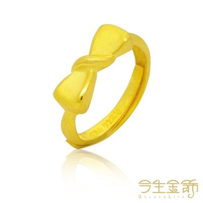 今生金飾 甜蜜誓約女戒 黃金戒指